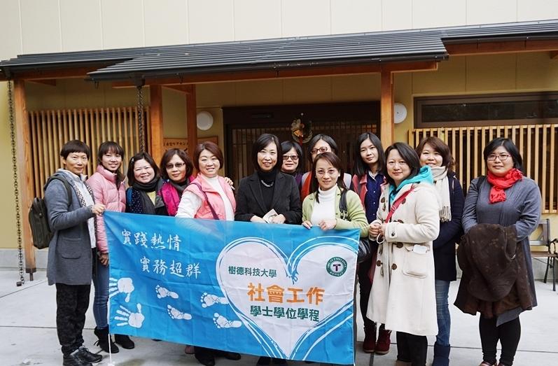 日本機構海外參訪照片