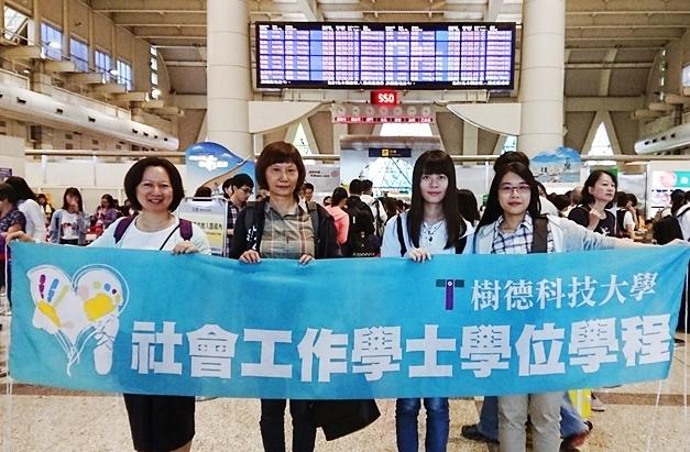 日本國際見學照片